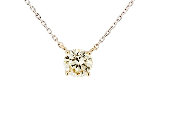 18ct Yellow & White Gold Diamond Solitaire Necklace